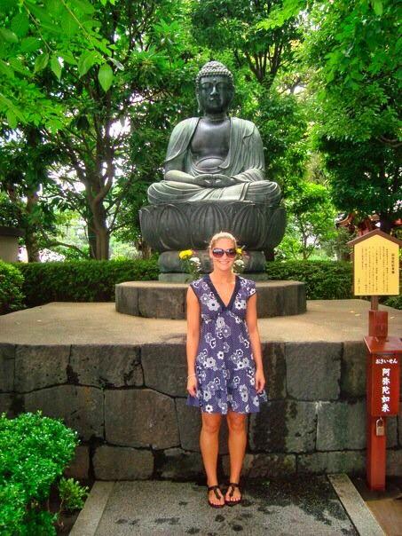 Park in Asakusa