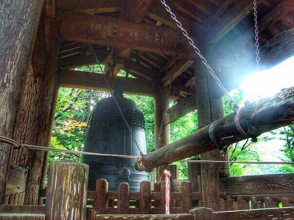 Komyogi Temple Bell